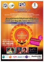 'Deepavali Utsav'-2018 by FOI Events LLC