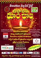 Telangana Cultural Night