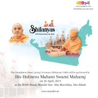 Shilanyas,BAPS Mandir,Abudhabi