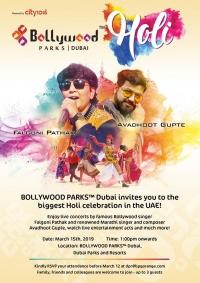 Holi,Bollywood Parks,Dubai