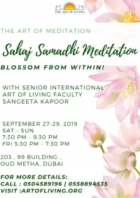 Sahaj Samadhi Meditation by AOL
