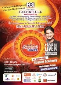 Diwali Celebrations by FOI