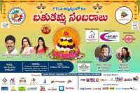 'Bathukamma' Celebrations in Sharjah by ETCA