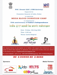 Mega Blood Donation Camp by FOI Events